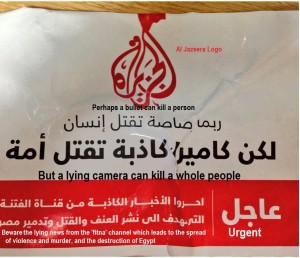 egyptian pamphlet1 against al jazeera