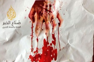 egyptian pamphlet2 against al jazeera