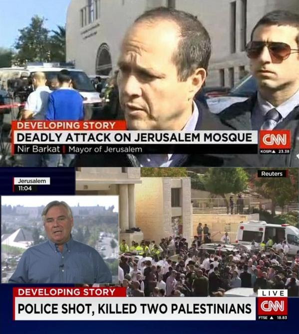 CNN jerusalem mosque
