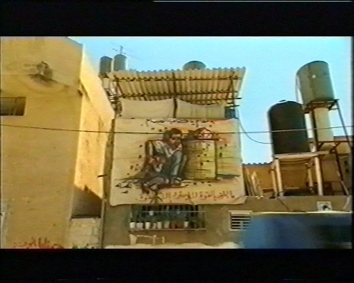 al-durah-mural